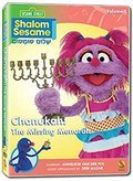 Cover image for Shalom Sesame 2 Chanukah Missing Menorah