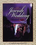 Cover image for Complete Jewish Wedding Companion